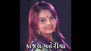 Aa to Mara Madi Na Rath No Rankar