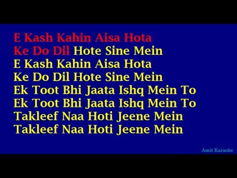 Aye Kaash Kahin (Mohra) - Kumar Sanu Hindi Full Karaoke with...