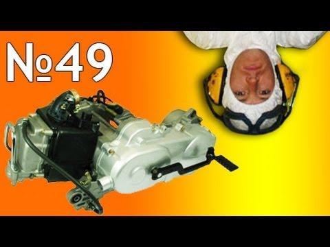 Новый формат:ремонт заклинившего 139QMB