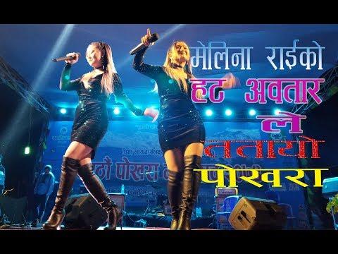 मेलिना राईको हट अवतारले ततायो पोखरा | Melina Rai perfrom concert in Pokhara Mahotsab
