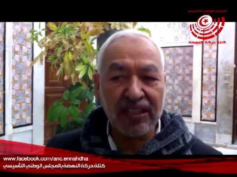 image vidéo  قراءة الشيخ راشد الغنوشي لمستقبل البلاد