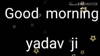Dj sanjay