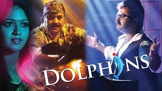 Dolphins | New Malayalam Movie Official Trailer | Suresh Gopi, Anoop Menon