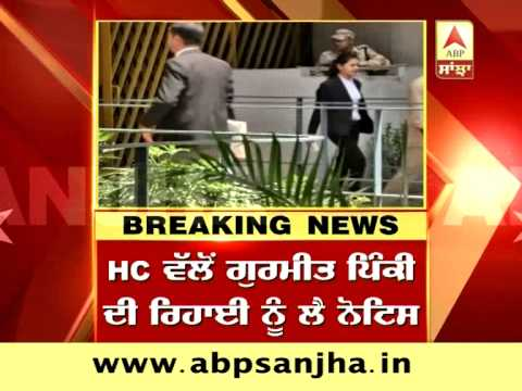 Punjab & Haryana High Court scolds Punjab govt and Police in Gurmeet Pinky's premature release issue