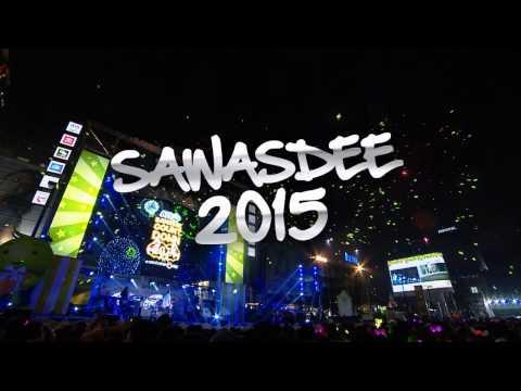 AIS Bangkok Countdown Sawasdee 2015 @CentralWorld