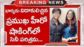 Shocking: Vishnu Vishal Got Divorced | Heart Breaking Letter | Tamil News | Top Telugu Media