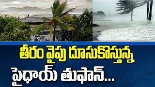 AP Cyclone Warning : రేపు, ఎల్లుండి ఏపీకి భారీ వర్ష సూచన..!