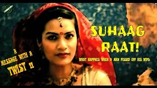 Man Pisses Off His Wife On First Night! - SUHAAG RAAT l  Comic l Short Film