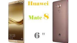Huawei Mate 8 - рекордсмен AnTuTu