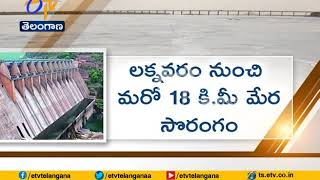 Godavari Water to Srisailam | Project Cost Rs 77000 Cr Estimated | Telangana Engineers Committee