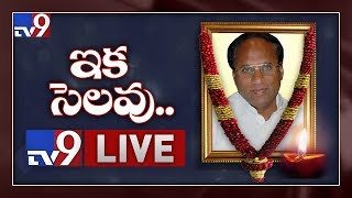 AP Ex speaker Kodela Siva Prasad passes away LIVE Updates - TV9