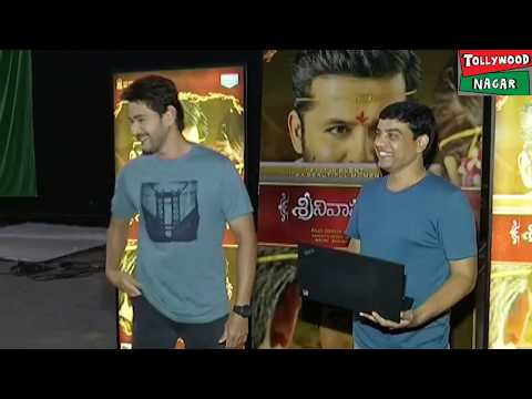 Mahesh Babu Launches Srinivasa Kalyanam Movie Trailer | Nithiin | Rashi Khanna | Tollywood Nagar