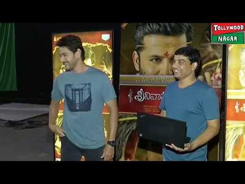 Mahesh Babu Launches Srinivasa Kalyanam Movie Trailer | Nithiin | Rashi Khanna | Tollywood Nagar