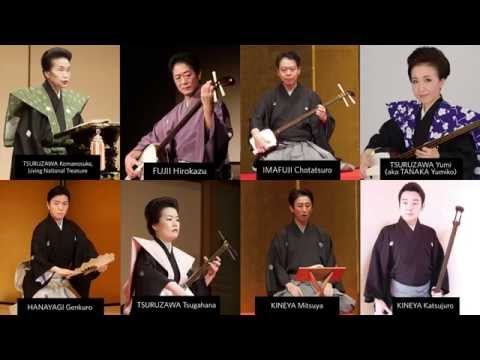 The Shamisen Sessions, Vol. 3 A Salute to Tradition