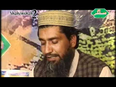 Best Naat Of Shahen Shah.dat video