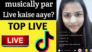 How to go live on tiktok | musically par live kaise aaye