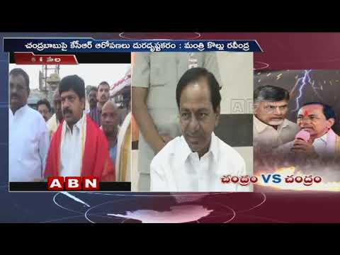 Minister Adhi Narayana Reddy Counter to CM KCR Over Comments Against Chandrababu | ABN Telugu