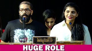 Chinmayi About Govind Menon Thaikkudam Bridge 39 S Huge Role In 96 Movie 34 Kaadhala Kaadhale Music
