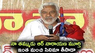 Gaddar Speech in Annadata Sukhibhava Platinum Disc Function | R. Narayana Murthy, M.M. Keeravani