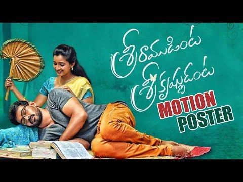 SriRamidinta SriKrishnudanta Movie Motion Poster | Latest Telugu 2017 Movies | Silver Screen