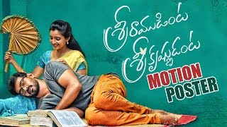 SriRamidinta SriKrishnudanta Movie Motion Poster | Latest Telugu 2017 Movies