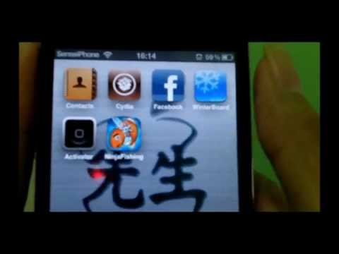 SenseiPhone Review - Ninja Fishing app for iPhone, iPod Touch, iPad