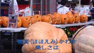 佐呂間町歌 PRビデオ