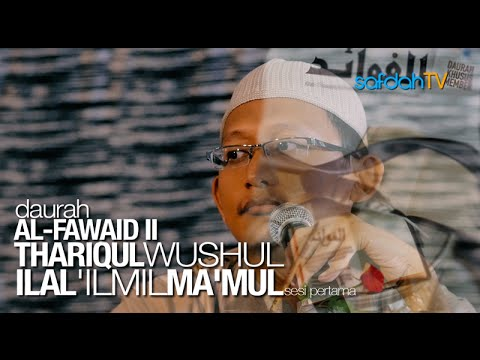 Daurah Al-Fawaid II: (Sesi I) Kitab Thariqul Wushul Ilal 'Ilmil Ma'Mul - Ustadz Badru Salam, Lc