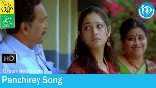 Konchem Ishtam Konchem Kashtam Movie Songs - Panchirey Song - Siddharth - Tamannaah