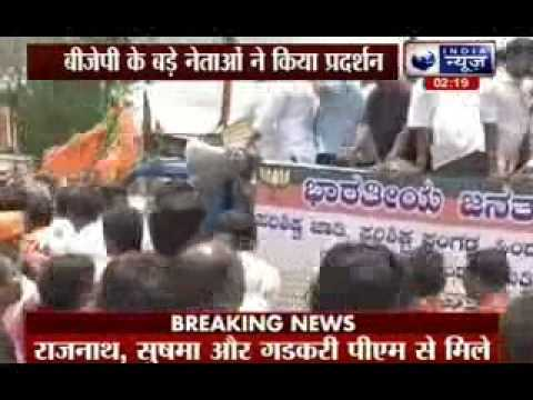 BJP leader Chief Minister B.S Yeddyurappa protests over rape of minor in Bangalore