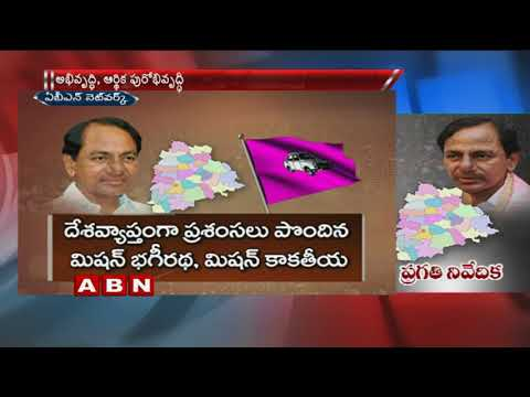 TRS Govt Releases 400 pages report on 50months of Govt Achievements and schemes