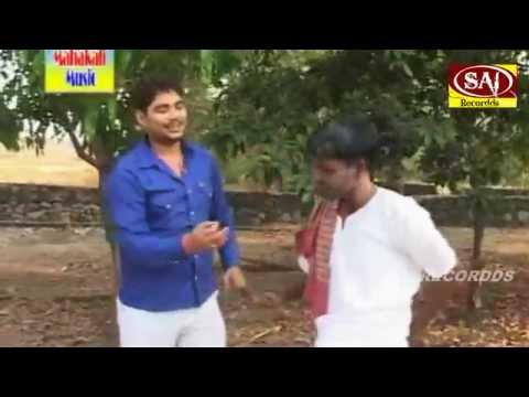 Budhwa Ke Dhoti Phatal | Bhojpuri Hot Geet Comedy | Sai Recordds 2014 video