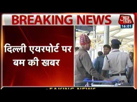 Reports Of Bomb On Indigo Flight At Delhi Airport