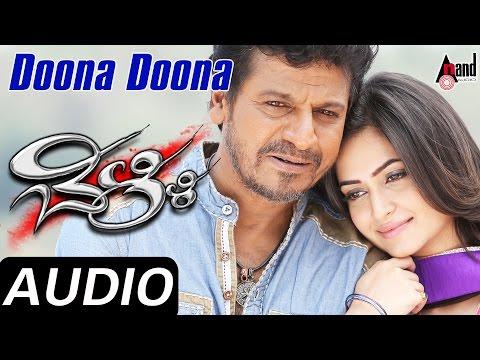 Belli | Doona Doona | Full Song | Feat.Shivaraj KumarKriti Kharbanda...