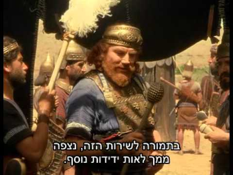 Jeremiah - The Movie (heb Subs) video