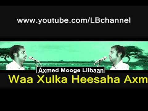 Xulka Heesaha Axmed Mooge