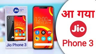 Jio Phone 3 Confirm Specification Leaks ।। आ गया ।। Price ₹1500 ।। Camera 📸25MP ।। Storage 64GB