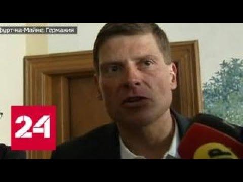 Олимпийский чемпион по велоспорту едва не убил путану - Россия 24