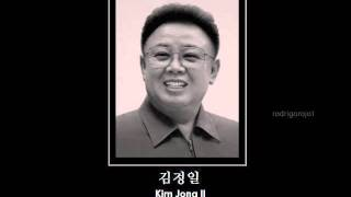 Funeral Songs of General  Kim Jong Il