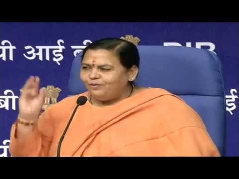Press Conference by Sushree Uma Bharti on initiatives & achievements by the ministry: 26.09.2014