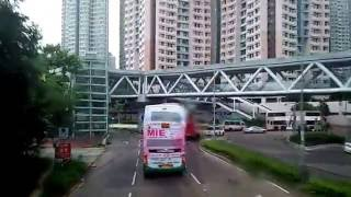 Bus A21 from Nathan Road, Kowloon to HKIA Terminal 1 (9.Sept.2016)