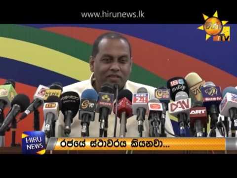 deputy minister lasa|eng
