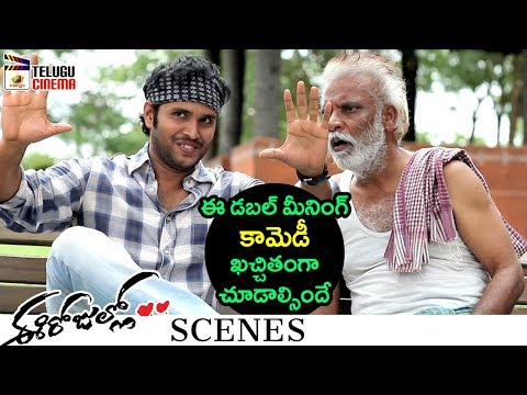 Ambati Srinivas Funny Double Meaning Comedy | Ee Rojullo Telugu Movie Scenes | Telugu Cinema