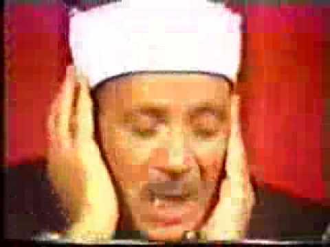 Surat Ash-Shamsh - Qari Abdul Basit Abdus-Samad