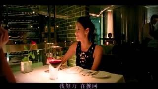 Download Jay Chou 周杰倫【我不配 Not Good Enough For You】-Official Music Video 3Gp Mp4