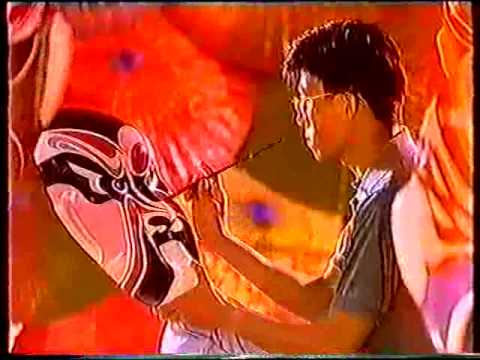 Singapore tourism promotional commercial 1991 NZ