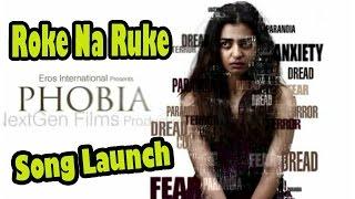UNCUT:Phobia Hindi Movie - Roke Na Ruke Official Song Launch 360 Degree Video Radhika Apte