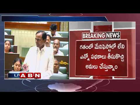 Telangana Assembly session | CM KCR about TRS manifesto | Part 2 | ABN Telugu