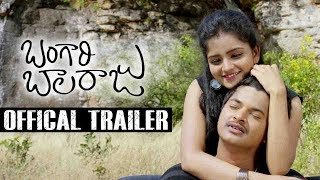 Bangari Balaraju Movie Trailer | Latest Telugu Movies Trailers