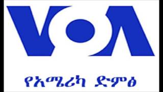 Voice of America Bahirdar and Oromia Protest Causality
